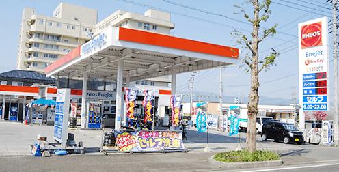 南アルプス市 富士川町 甲斐市 韮崎市 衛生機器 車リース 販売のアルプスステーション