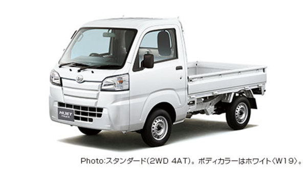 ③ハイゼットトラック